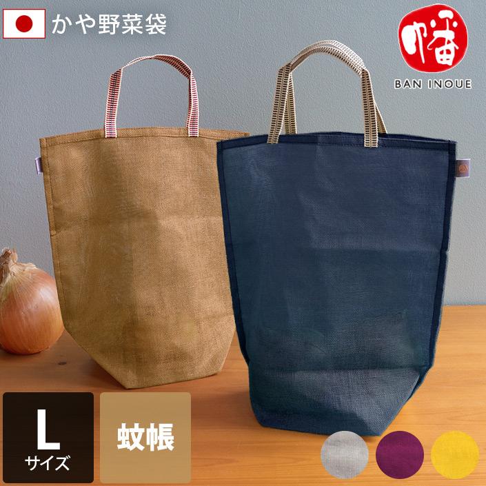 袋 日本 製